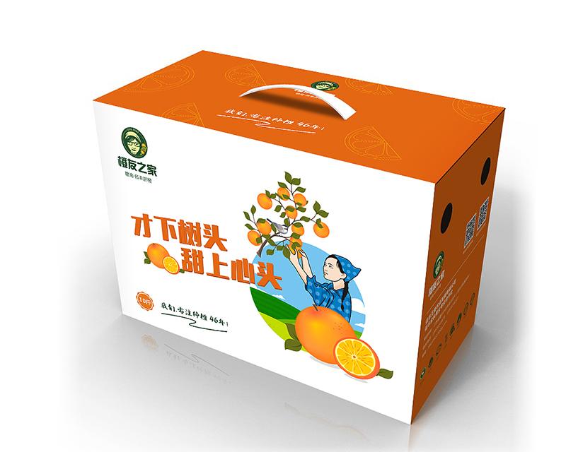 信丰脐橙包装设计