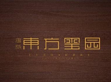 地产品牌形象设计01