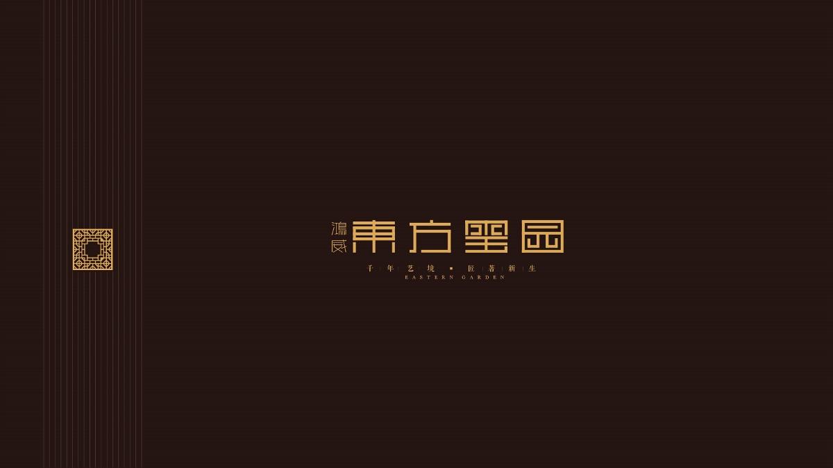 齐发国际娱乐【素描网】_地产品牌形象设计01