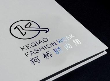时尚周logo