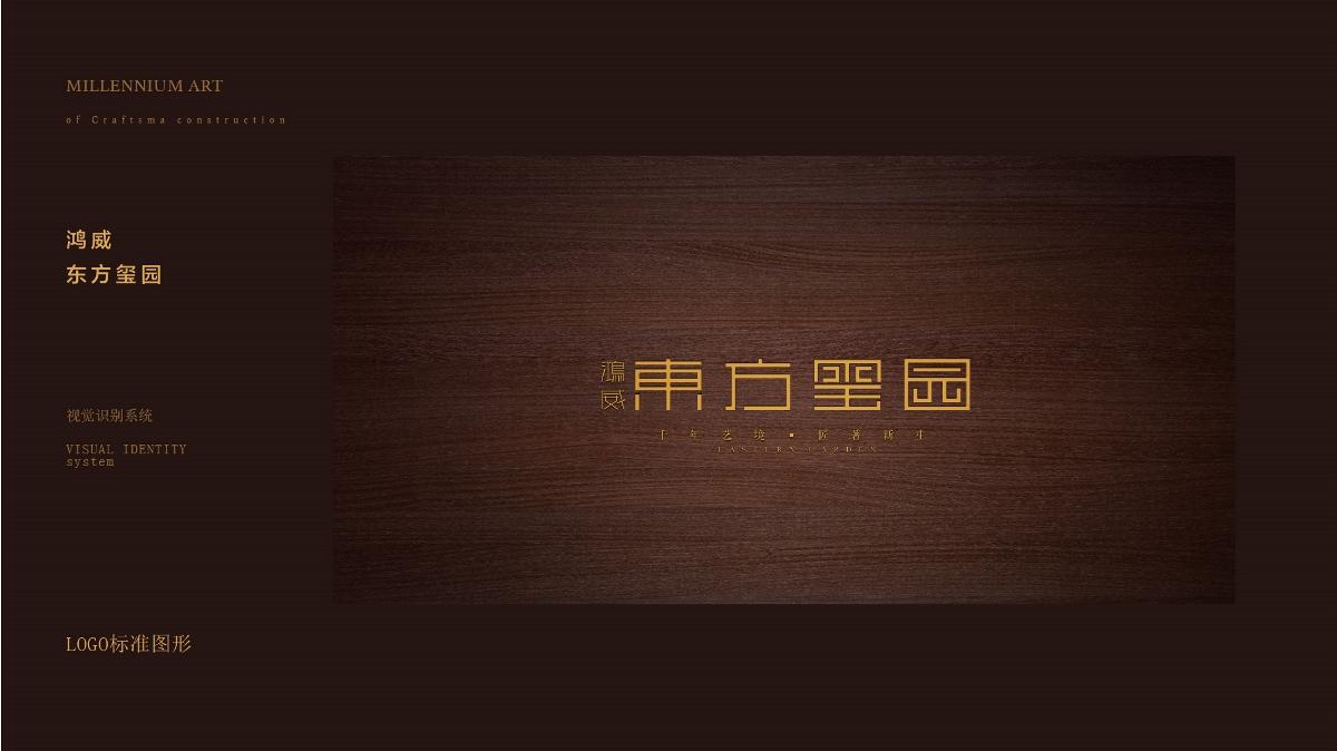 齐发娱乐_地产品牌形象设计01