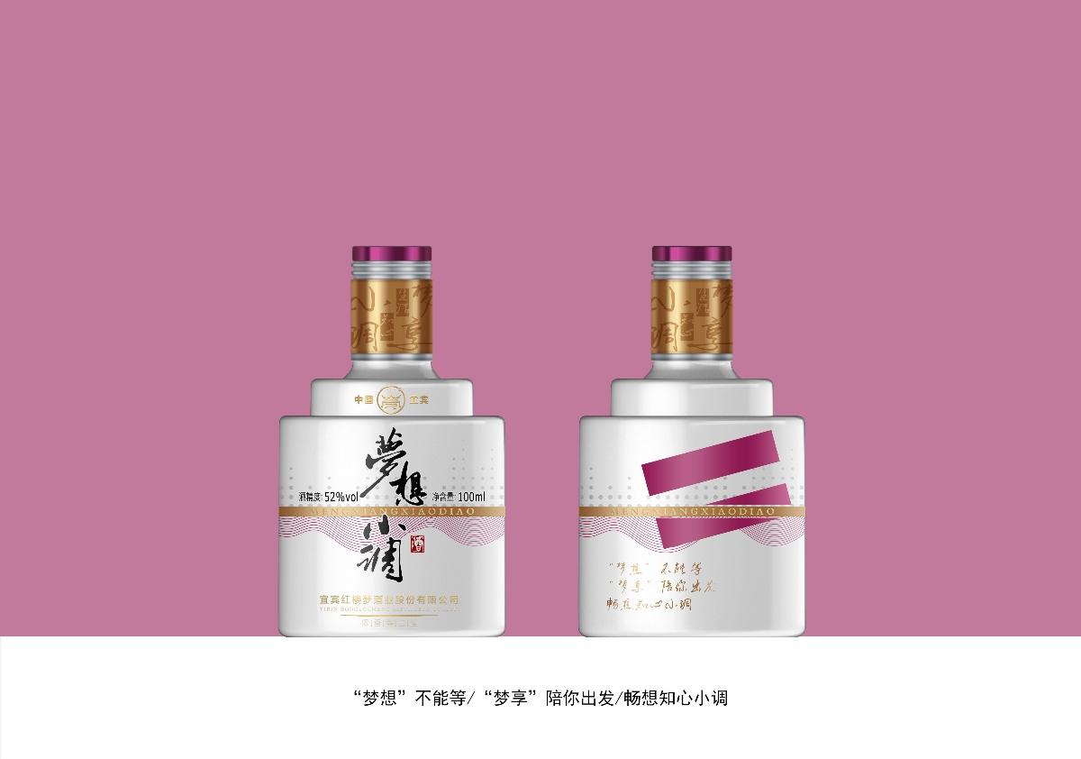 白酒(梦酒-梦享小调)包装设计