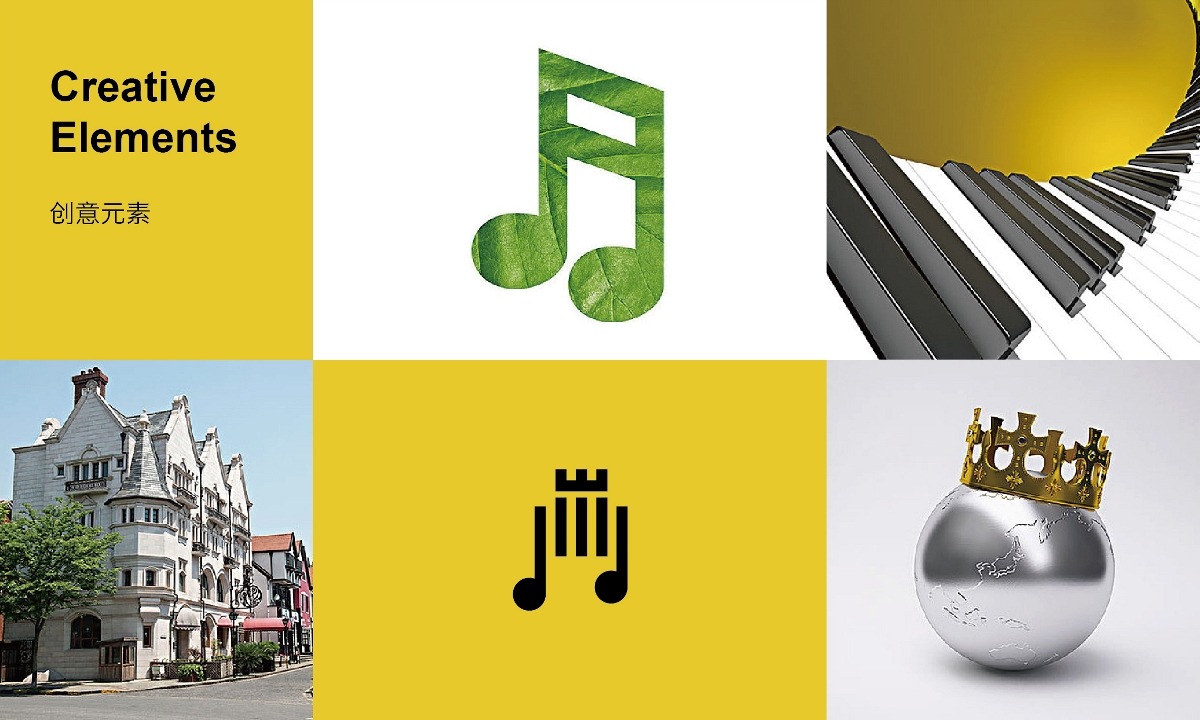 钢琴家小镇儿童艺术培训品牌设计 | 商业品牌设计