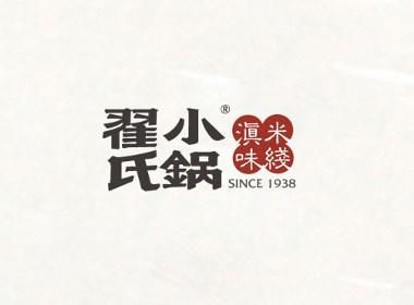 标志设计 黑米标志集(2)