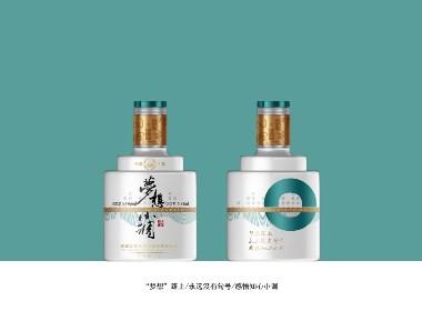 白酒(夢酒-夢享小調)包裝設計