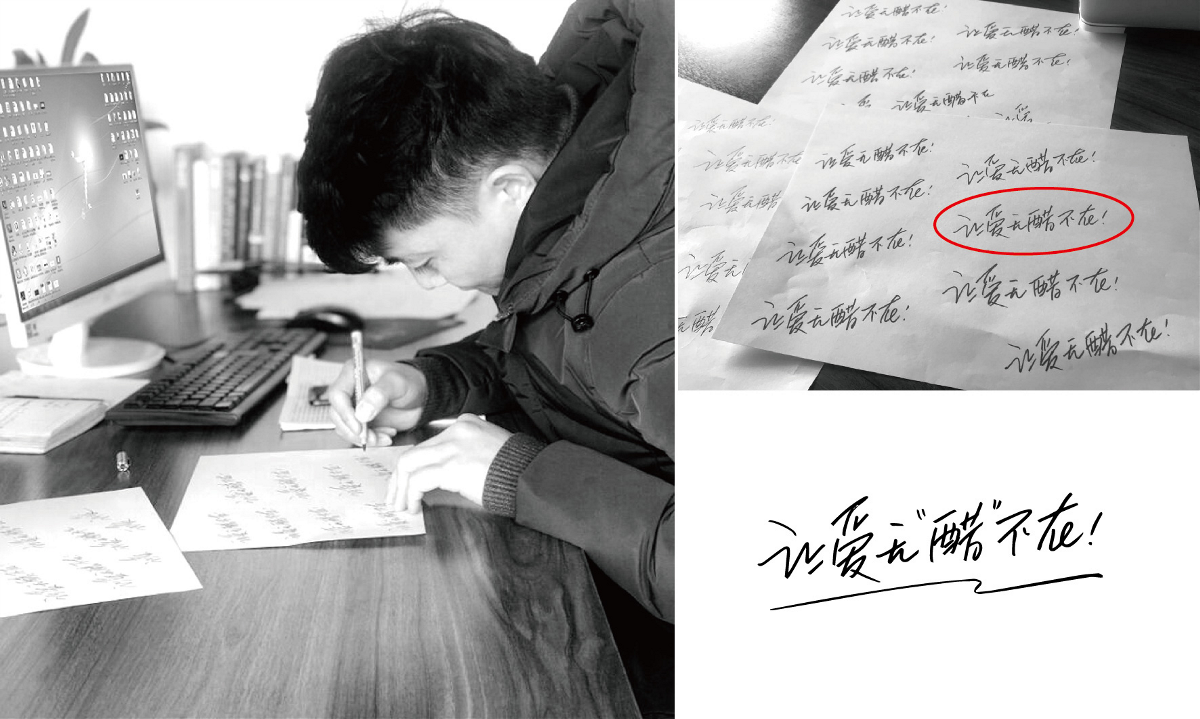 刘恒记品牌包装策划与设计