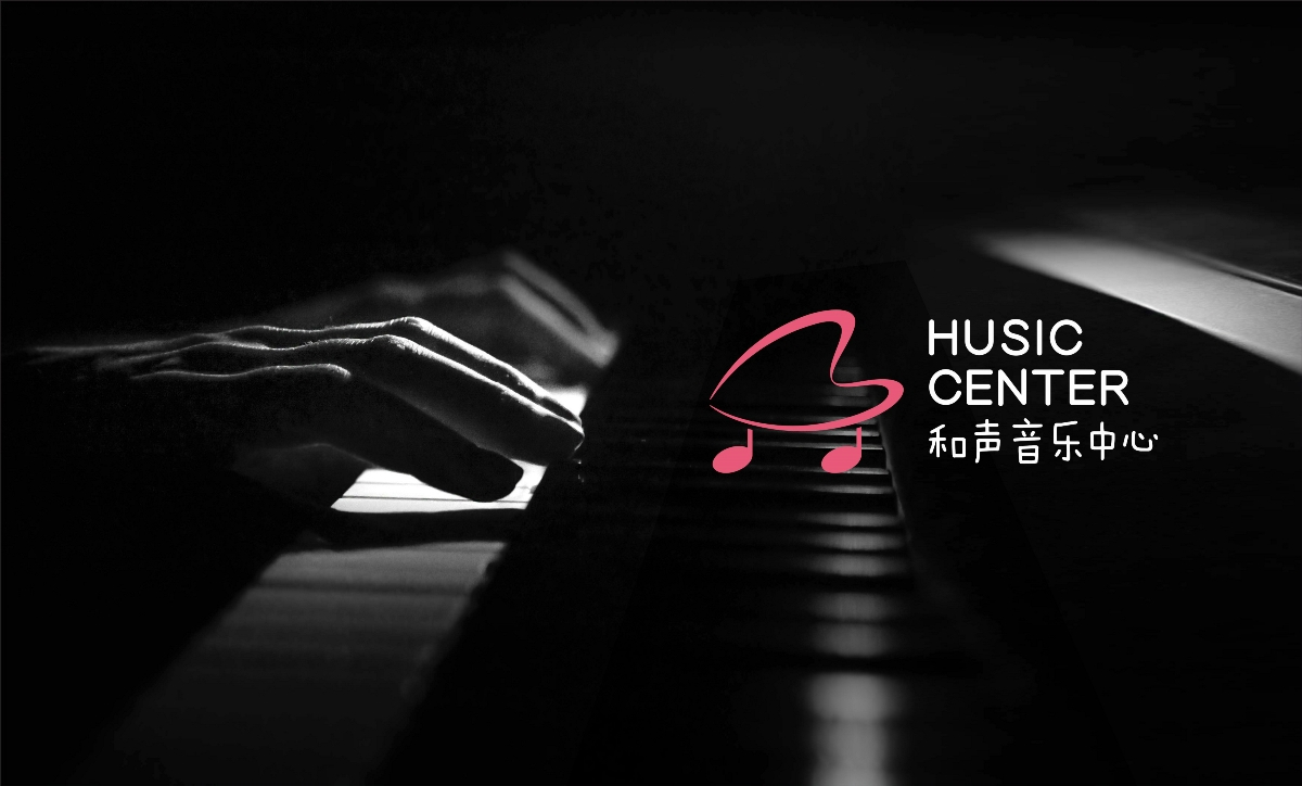 和声音乐中心|用爱和音乐奠定孩子人生素养的基础