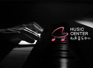 和聲音樂中心|用愛和音樂奠定孩子人生素養的基礎