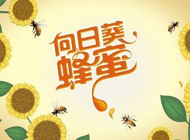 楼兰花香蜂蜜
