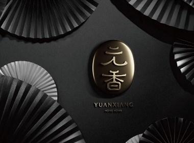 香港元香珠宝品牌设计