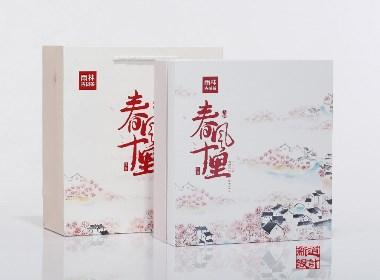 新道设计作品 春风十里  古树红茶包装设计
