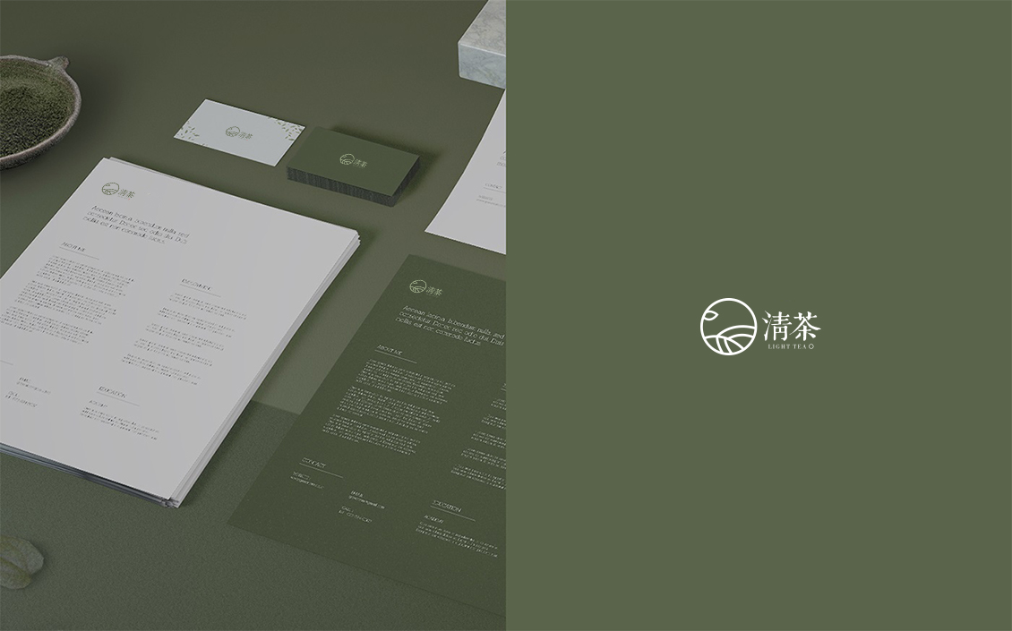 QINGCHA 清茶 | 品牌设计 · 于好品质中碰撞美感与茗香