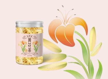 宁夏特产——黄花菜包装设计