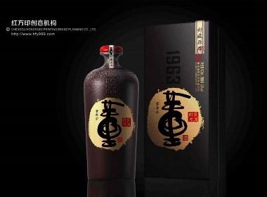 红方印创意——董酒