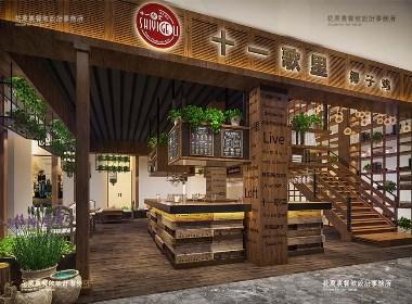 深圳 十一歌里 椰子鸡  |  花万里餐厅设计