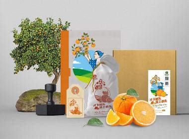 信豐臍橙包裝設計