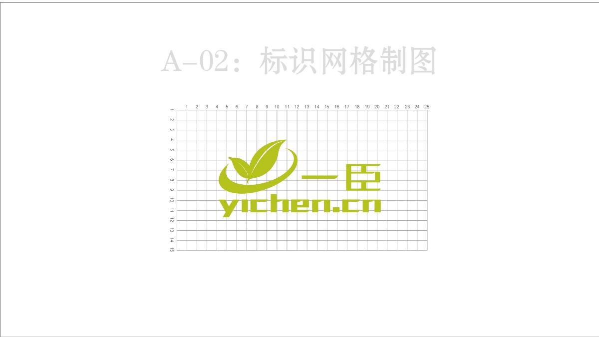 齐发娱乐_logo设计