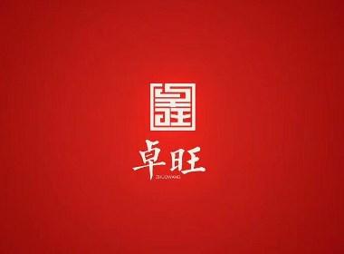 东北特产字体标志设计