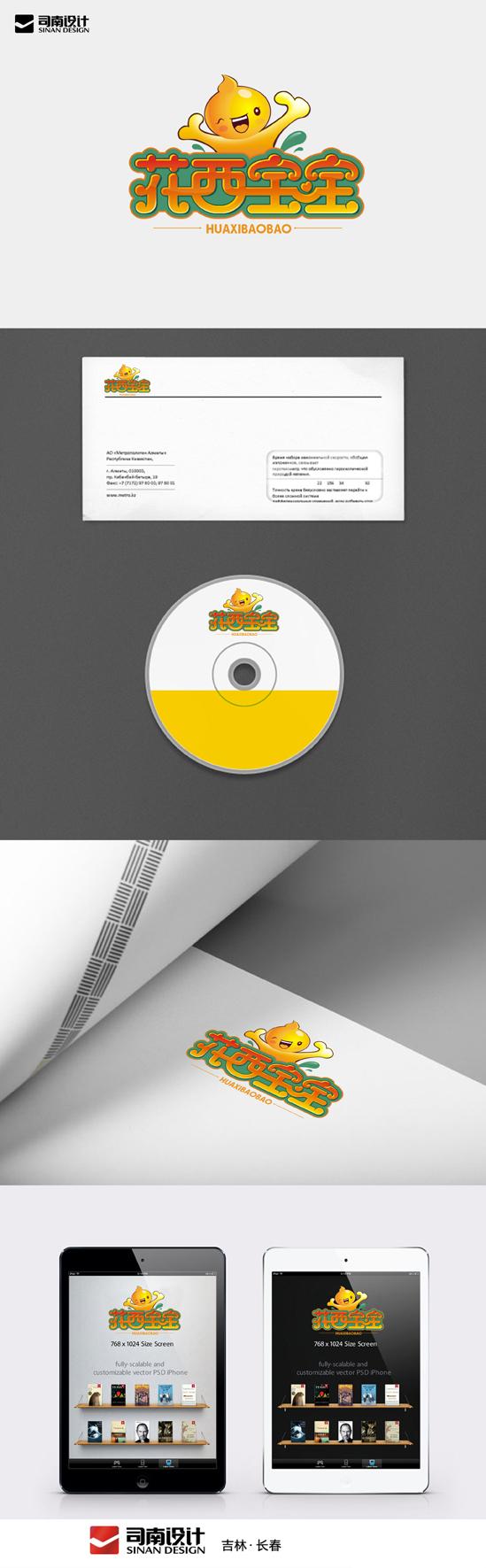 玩具电商标志设计