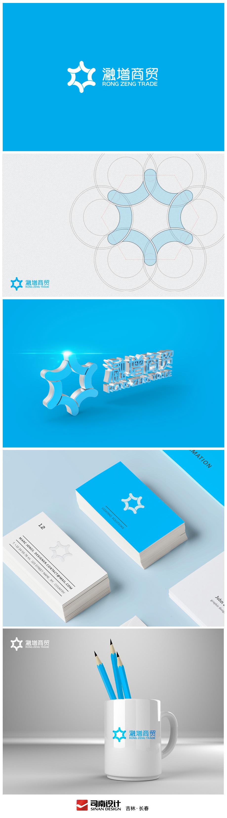 齐发娱乐_商贸公司标志设计