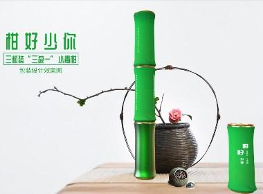 小青柑包装设计