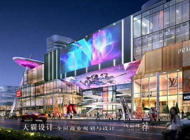 长沙多彩商业街Joytown:创意设计带来五彩缤纷的欢乐空间