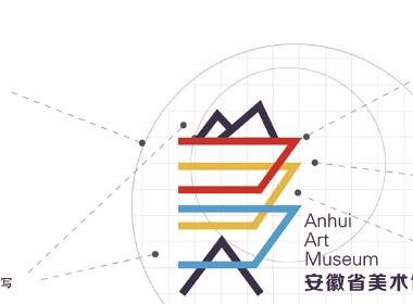 安徽省美术馆标志