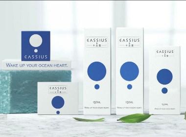 卡西露化妆品包装设计&原创产品包装设计