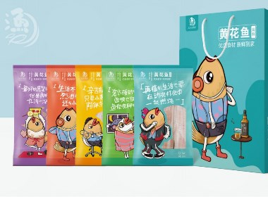原创插画产品包装设计&品牌包装&生鲜包装&鱼包装&黄花鱼产品包装案例分享