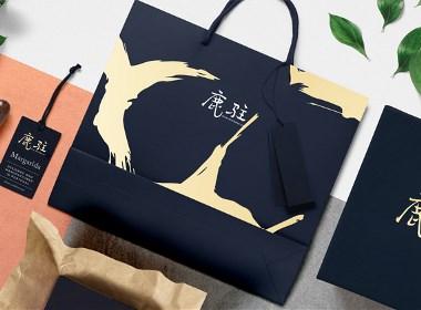 鹿柱民宿酒店品牌设计-知和品牌设计公司