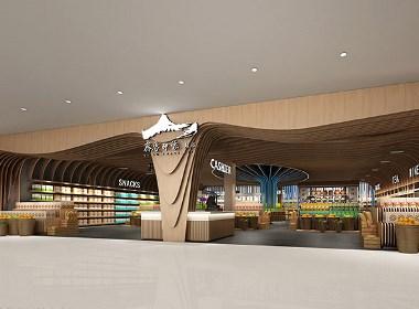 山东齐鲁新汶超市 | 花万里设计
