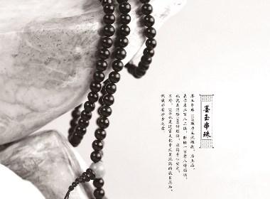 珠宝玉器拍摄与画册设计