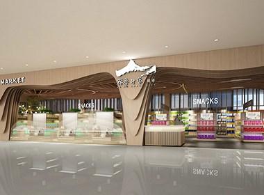 山东齐鲁印象长清超市设计 | 花万里设计