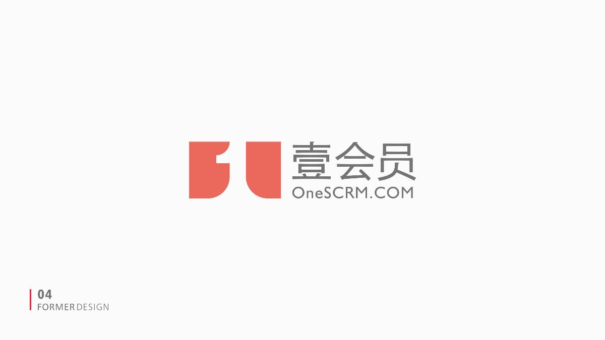 2017作品集 | FORMER | 已商用 | 已申请知识产权保护