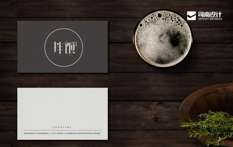 餐厅字体标志设计
