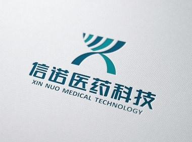 医药公司LOGO设计