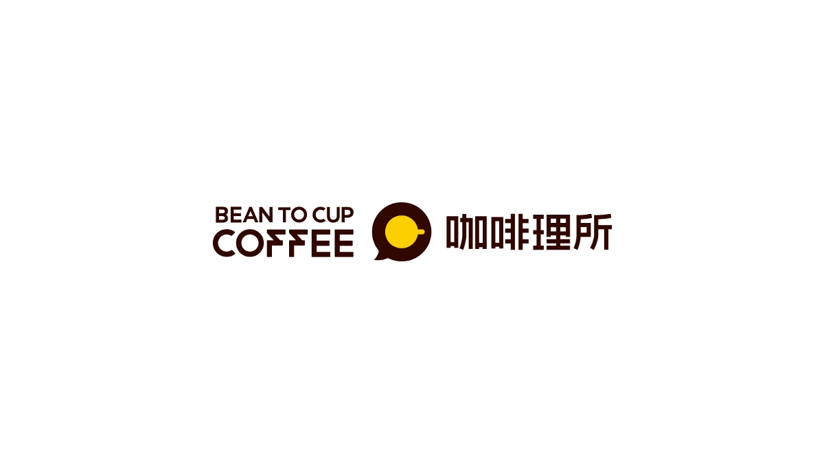 BEAN TO CUP COFFEE 咖啡理所