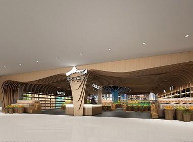山东齐鲁新汶超市 | 高速服务区设计