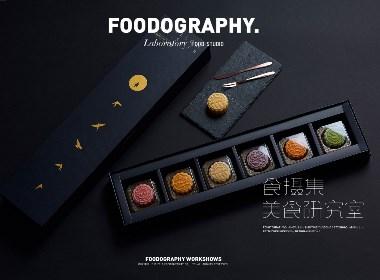我们素味相识#燕窝流心月饼 食摄集 |foodography