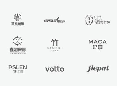 历年标志、字体、LOGO作品合集 | 已商用 | 已申请知识产权保护