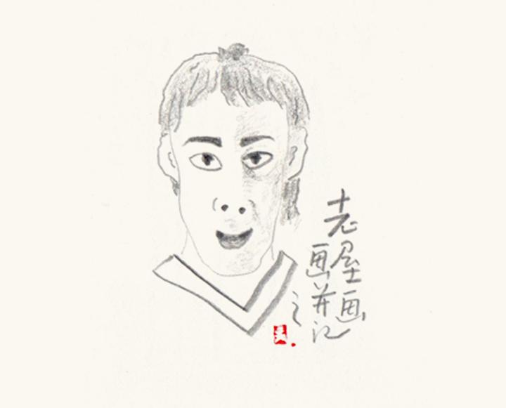 草间集-向常玉老师致敬-01
