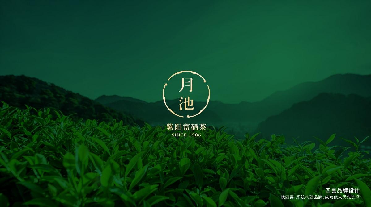 月池紫阳富硒茶包装全案设计
