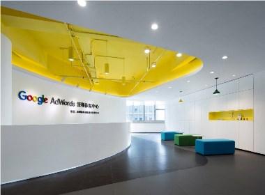 Google Adwords 谷歌深圳体验中心