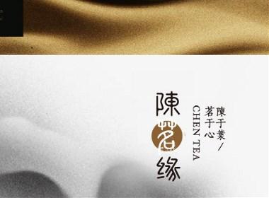 朗朗文化 朗朗餐程式 餐饮 vi设计 空间设计 包装 餐饮品牌全案 陈茗缘