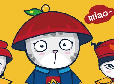 故宫博物院文创ip-故宫猫