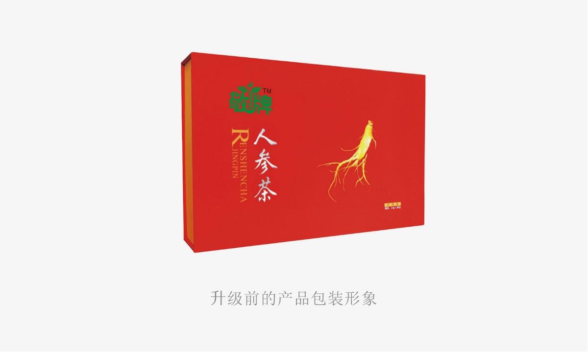敬凡人参茶品牌包装研发设计