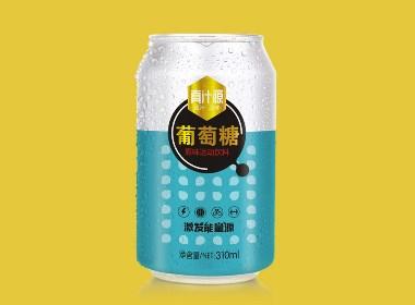 易拉罐饮料包装设计  网红饮料包装设计  葡萄糖补水液饮料包装设计  网红饮料品牌策划   郑州饮料包装设计