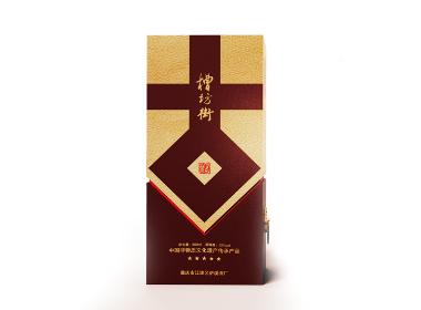 古酒的品牌形象及包装设计