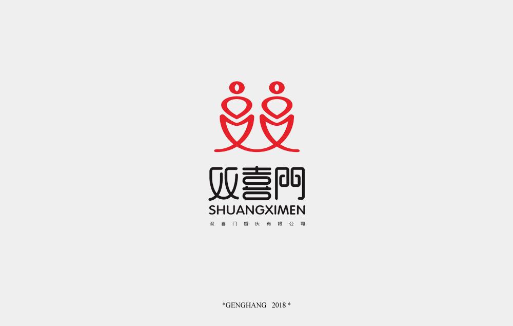logo商业案例