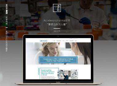 内容具象化-血液医疗Acceleronpharma官网设计赏析